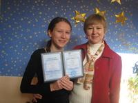 Региональный конкурс школьников челябинского университетского образовательного